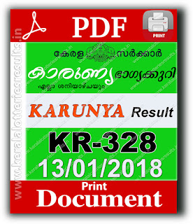keralalotteriesresults, official, kerala lottery result 13.1.2018, kerala lottery result 13-01-2018, karunya lottery kr 328 results 13-01-2018, karunya lottery kr 328, live karunya lottery kr-328, karunya lottery, kerala lottery today result karunya, karunya lottery (kr-328) 13/01/2018, kr328, 13.1.2018, kr 328, 13.1.18, karunya lottery kr328, karunya lottery 13.1.2018, kerala lottery 13.1.2018, kerala lottery result 13-1-2018, kerala lottery result 13-1-2018, kerala lottery result karunya, karunya lottery result today, karunya lottery kr328, keralalotteriesresults.in-13-1-2018-kr-328-karunya-lottery-result-today-kerala-lottery-results, keralagovernment, result, gov.in, picture, image, images, pics, pictures kerala lottery, kl result, yesterday lottery results, lotteries results, keralalotteries, kerala lottery, keralalotteryresult, kerala lottery result, kerala lottery result live, kerala lottery today, kerala lottery result today, kerala lottery results today, today kerala lottery result, karunya lottery results, kerala lottery result today karunya, karunya lottery result, kerala lottery result karunya today, kerala lottery karunya today result, karunya kerala lottery result, today karunya lottery result, karunya lottery today result, karunya lottery results today, today kerala lottery result karunya, kerala lottery results today karunya, karunya lottery today, today lottery result karunya, karunya lottery result today, kerala lottery result live, kerala lottery bumper result, kerala lottery result yesterday, kerala lottery result today, kerala online lottery results, kerala lottery draw, kerala lottery results, kerala state lottery today, kerala lottare, kerala lottery result, lottery today, kerala lottery today draw result, kerala lottery online purchase, kerala lottery online buy, buy kerala lottery online
