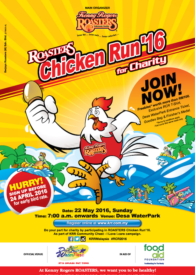 Kenny Rogers ROASTERS Chicken Run (RCR) This May 2016 - Let's RUN!