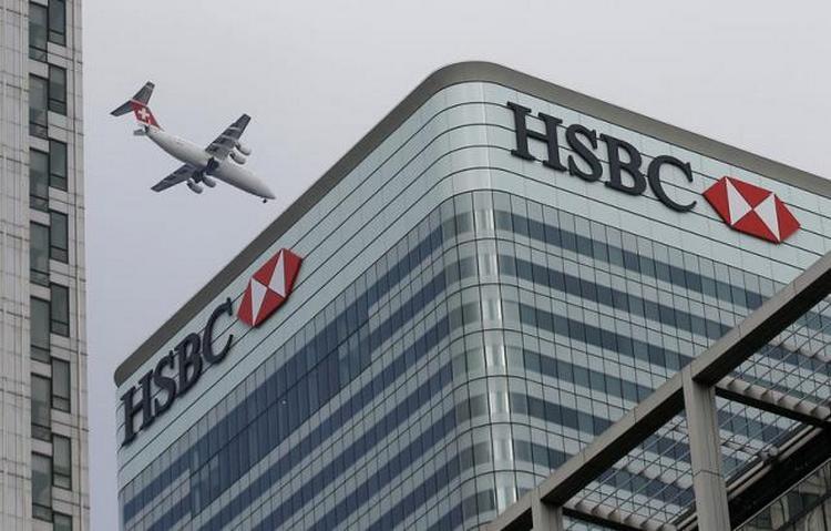 HSBC lavó mil 100 mdd del Cártel de Juárez, Cartel de Sinaloa y Los Zetas, denuncian en EU