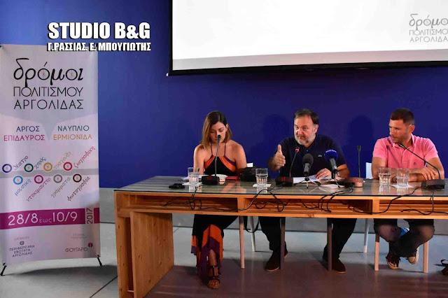 """""""Δρόμοι Πολιτισμού Αργολίδας"""": 50 εκδηλώσεις από 75 φορείς μέσα στον Ιούλιο"""