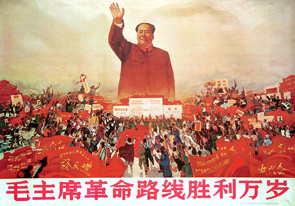 Crisis and Achievement: Mao Zedong (Mao Tse-tung)