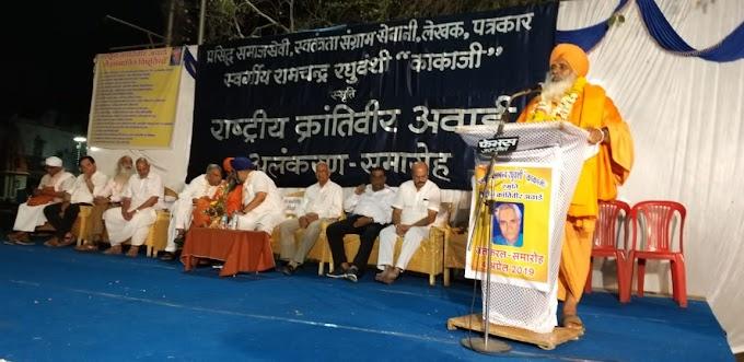 Pure Air and Pure Water is our fundamental right:- Sant Seechewal
