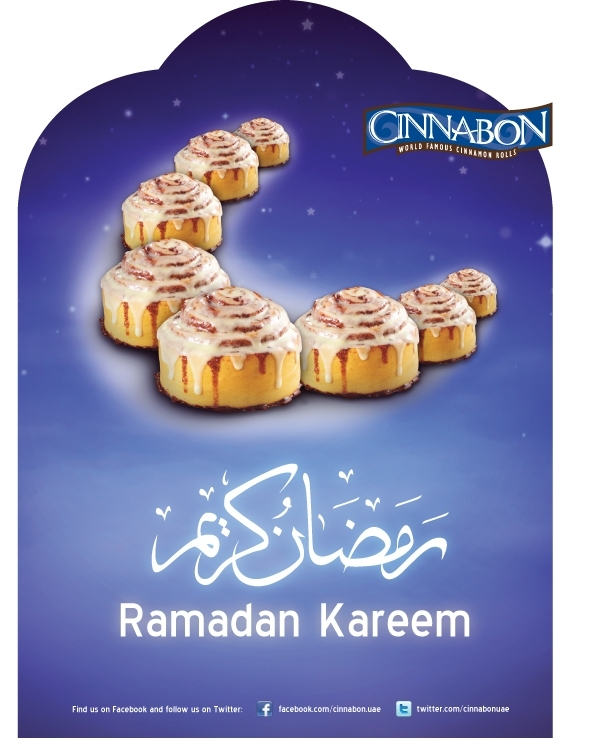 15 Most Creative Ramadan Ad Designs in the Middle East