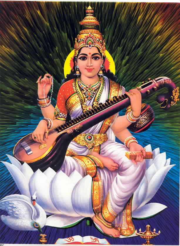 Shiva sahasranama in hindi