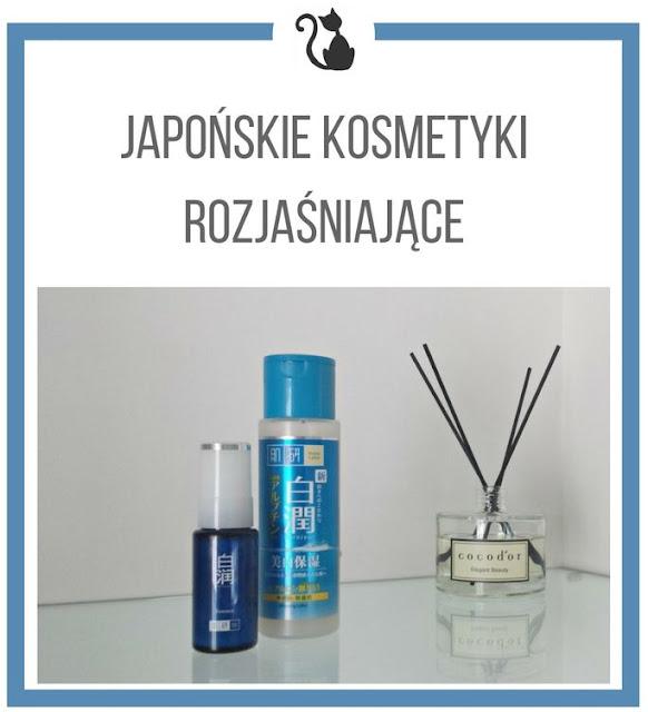 Japońskie kosmetyki rozjaśniające - mój zestaw od Hada Labo
