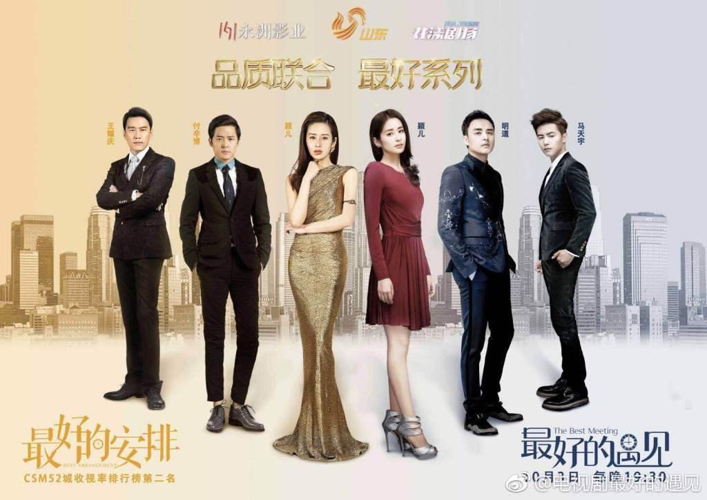 Upcoming Chinese and Korean Dramas October 2018 - DramaPanda