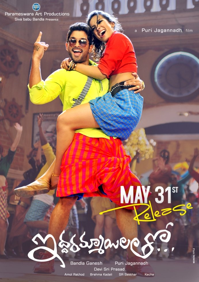 Iddarammayilatho (2013) Mp3 Songs Full Download And Listen