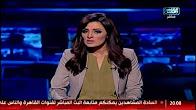 برنامج نشرة المصرى اليوم حلقة الثلاثاء 1-8-2017 توك شو