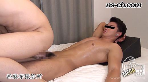 NS-634