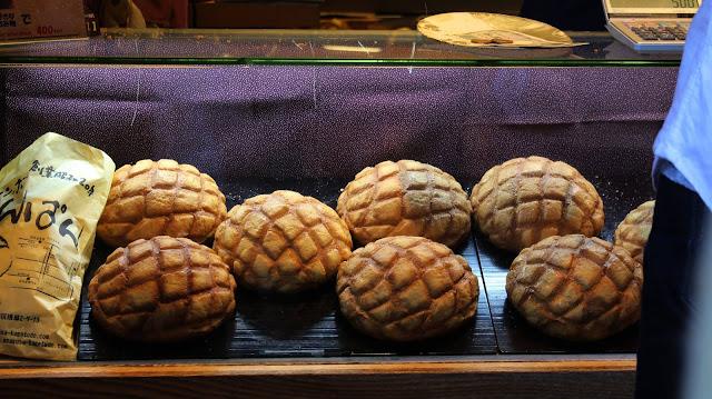 Melon Pan Asakusa