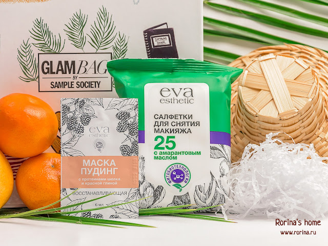 EVA Esthetic Влажные салфетки для снятия макияжа с амарантовым маслом: отзывы