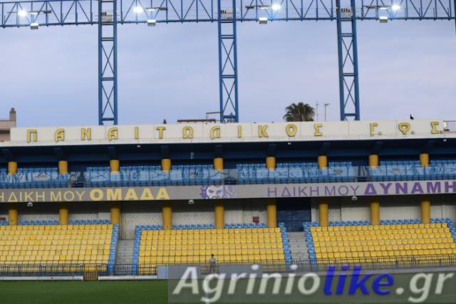 Αποτέλεσμα εικόνας για agriniolike γήπεδο