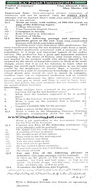ba english past papers punjab university