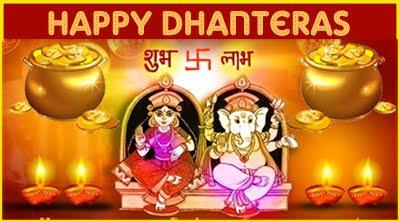 Dhanteras Puja