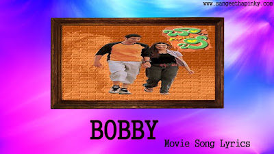 bobby-telugu-movie-songs-lyrics
