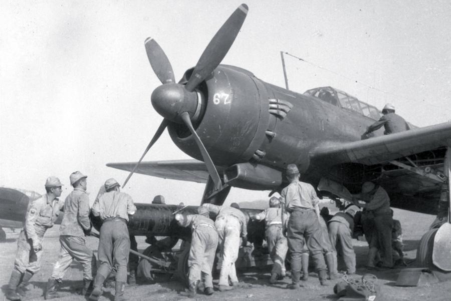 armée de l'air japonaise File003
