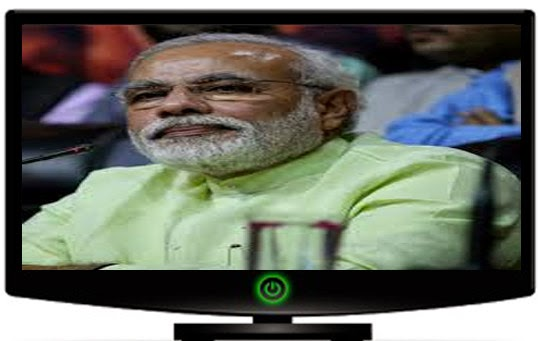 http://www.loksabhaelections2014results.in/2014/09/watch-narendra-modi-pm-speech-Teachers-Day-2014-live-streaming-Online.html