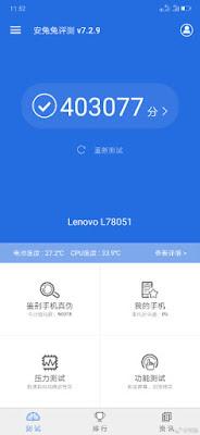Lenovo Z6 Pro Benchmark