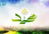 اسم النبى محمد صلى الله عليه وسلم كاملاً والقابه