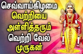 Lord Murugan Song for Success in Life | Murugan Tamil Bhakti padagal | Best Tamil Devotional Songs
