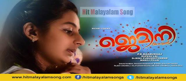 Gemini malayalam movie song