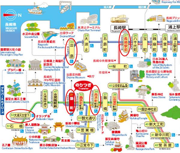 cafe, kyushu, review, Japan, คิวชู, ญี่ปุ่น, เที่ยว, ที่เดท, นางาซากิ, ฮันนีมูน, สวีท, nagasaki, รีวิว