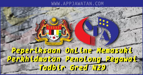 Peperiksaan Online Memasuki Perkhidmatan Penolong Pegawai Tadbir Gred N29