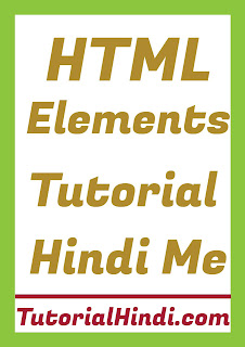 HTML Elements - HTML Tutorial in Hindi