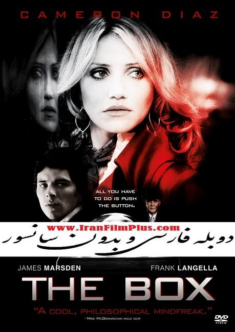 فیلم دوبله: جعبه (2009) The Box