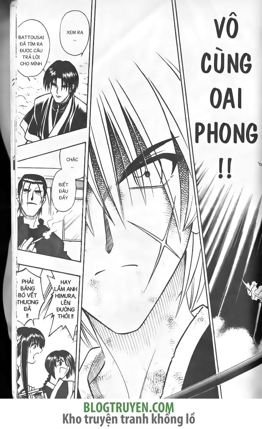 Rurouni Kenshin chap 226 trang 5