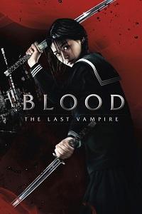 Watch Blood: The Last Vampire Online Free in HD