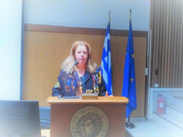 Η Περιφερειακή Σύμβουλος Πελοποννήσου Δήμητρα Λυμπεροπούλου  στο Φόρουμ Αγροδιατροφής- Βιομηχανίας και Τουρισμού