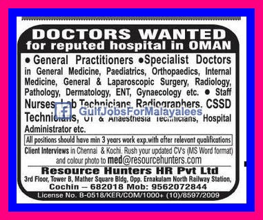 Radiographer jobs in gulf