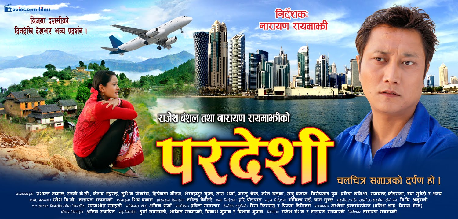 nepali movie pardeshi