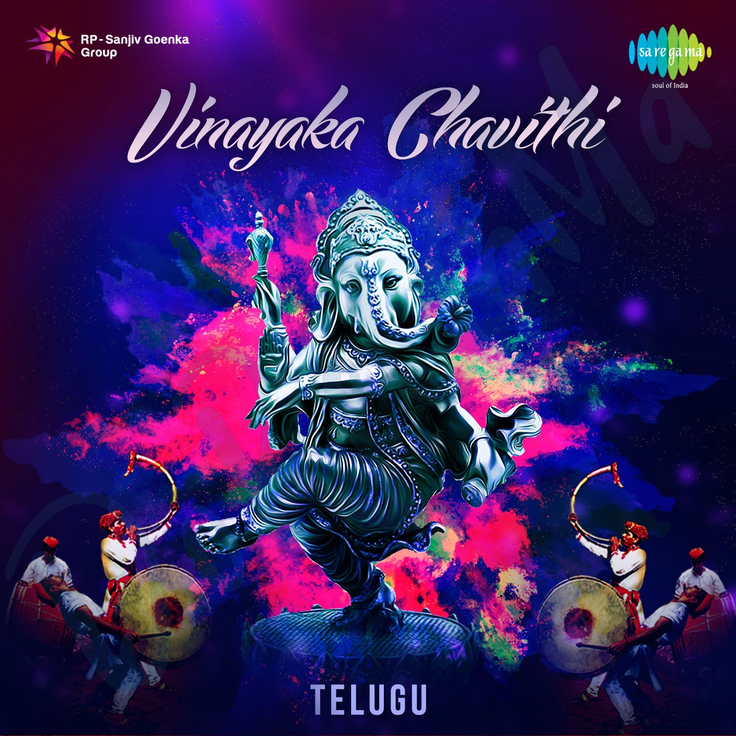 Vinayaka-Chavithi-Original-CDFront-Cover-Poster-Wallpaper-HD