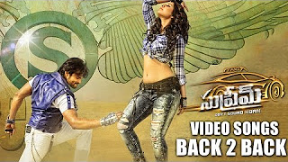 Supreme Movie Back 2 Back Video Songs Promos – Sai Dharam Tej, Rashi Khanna
