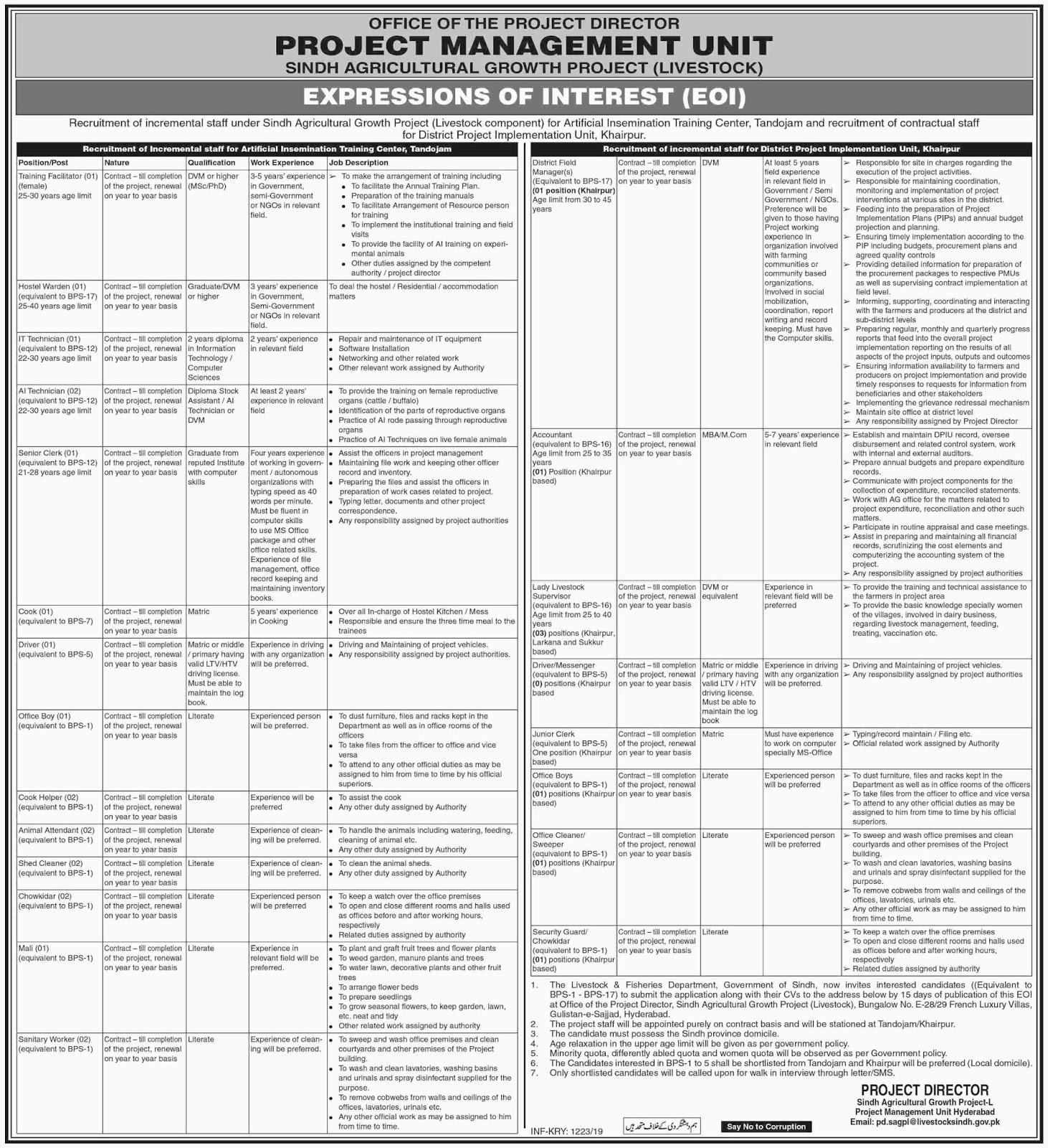 Latest Jobs In Agriculture Department latest Government Jobs In Agriculture Department