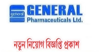 Job Circular 2019-General Pharmaceuticals Ltd