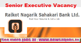 rnsb-gujrat-recruitment
