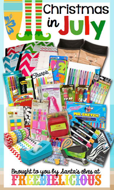 Favorite School Supplies Giveaway