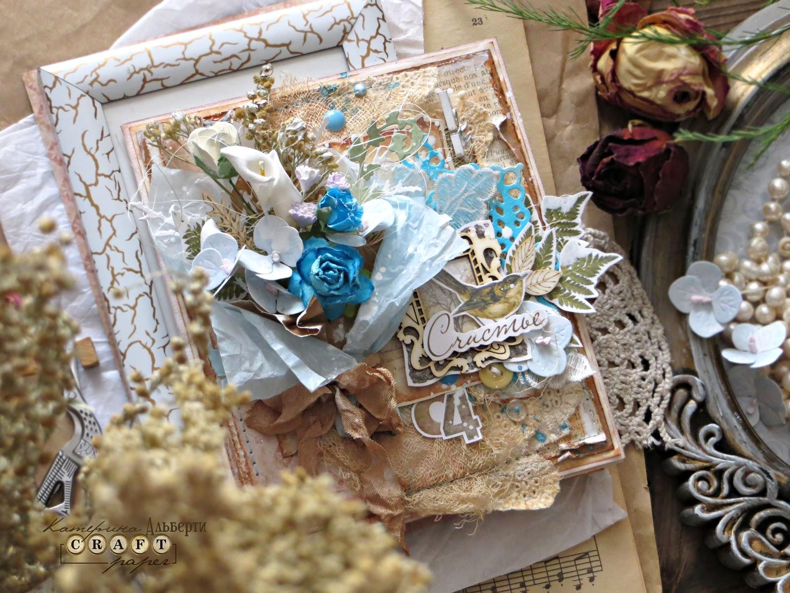 Веселые про, мини открытки в букет цветов скрапбукинг
