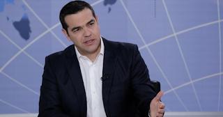 Νέα γκάφα Τσίπρα: «Είμαστε ανοιχτοί και... διάτρητοι», είπε για το θέμα Πετσίτη