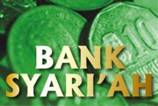 kedudukan bank dalam islam