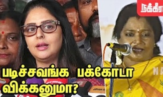 Nagma on Rajinikanth-BJP political relation| Modi pakoda issue