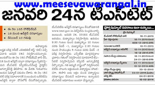Telangana TET 2016-2017 Notification