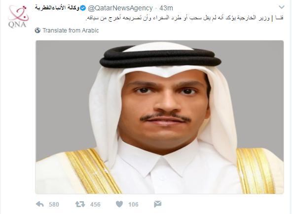 الوكالة القطرية تتراجع في سحب سفرائها