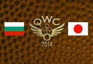 Bulgaria v Giappone