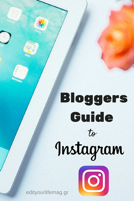 Instagram πώς να προωθήσεις το blog σου σε αυτό το κοινωνικό δίκτυο