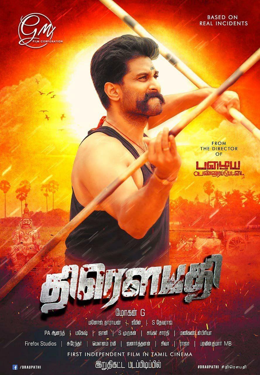 Draupathi (2020) Tamil 400MB WEB-DL 480p ESubs