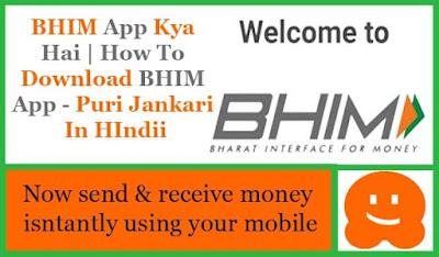 What is BHIM App